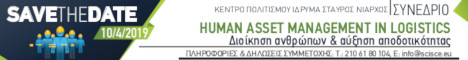HUMAN ASSET MANAGEMENT IN LOGISTICS