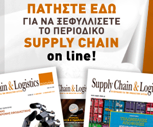 supply issuu